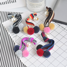 Buy 2017 New Striped Elastics Hair Bands Holders Rubber Bands Girls Women Kawaii Headwear Cute Tie Gum 3 Balls Pearls Accessories for $1.14 in AliExpress store