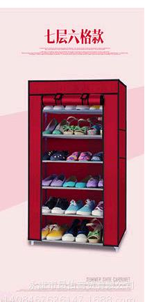 Simple shoe rack Shoe ark multilayer Seven layers  Non-woven cloth shoes rack Wrought iron shoe rack, Multifunctional shoe ark<br><br>Aliexpress
