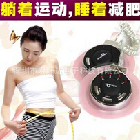 Rejection Fat Slimming Instrument Motion Relax Slimming Machine Thin Waist Slim Massage Health Electronic Lose Weight Instrument