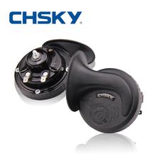 Patent Product  loud car klaxon horn 12V car styling parts loudnes 110db waterproof dustproof Teflon coating technology car horn(China (Mainland))