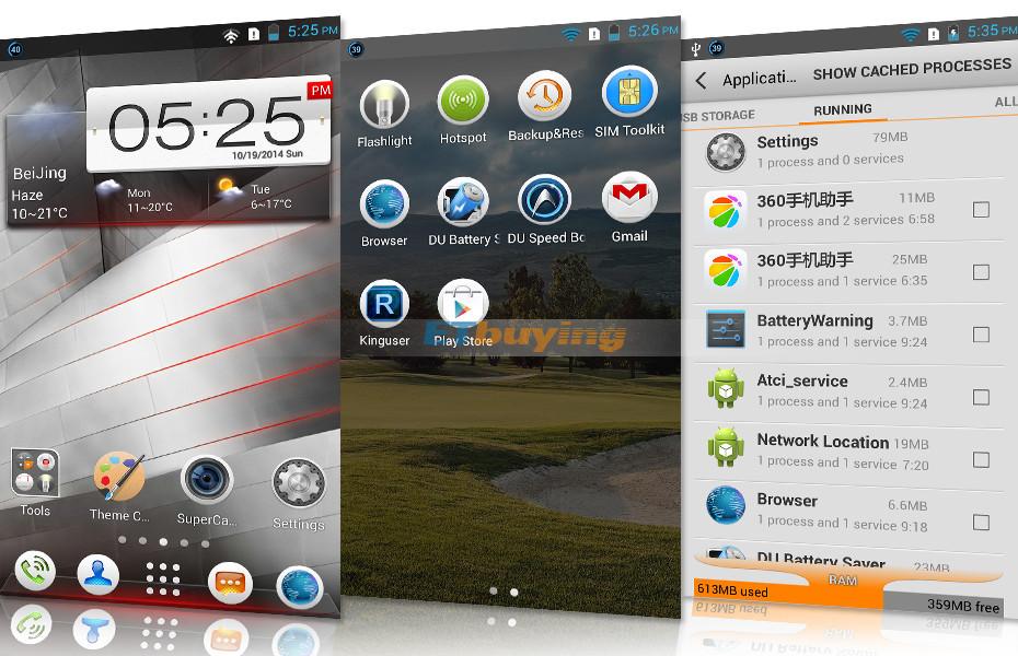 Снимок экрана скриншот Lenovo P780