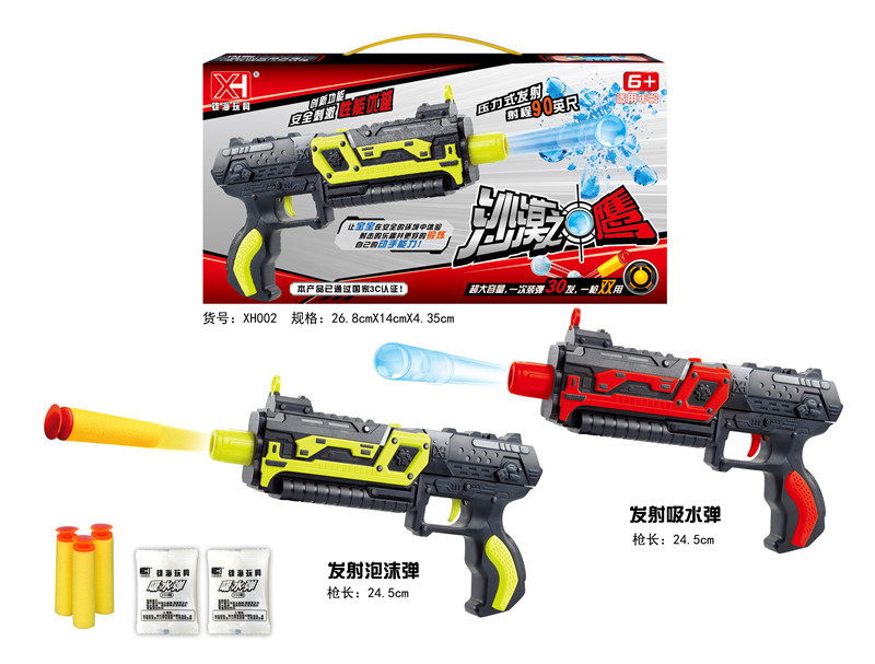 Pneumatic Gun Water Pistol Plastic Toys Crystal Arma Paintball Guns Nerf Armas Pistola Air Soft Airsoft .Gun Kids Toy Gfit - Rose Garden Co., Ltd. store