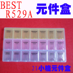 BEST times Stewart - R529A component box 21 grid boxes of parts IC box chip box(China (Mainland))