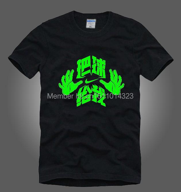 Luminous yi jersey uniform t-shirts give the ball to my basketball sports China cotton T-shirt with short sleeves(China (Mainland))
