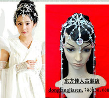 New Fairy Hair Piece Vintage COS Hair Jewelry Legend of Fairy Sword Actress XiYao Hair Accessory Piece YangMi White Crystal