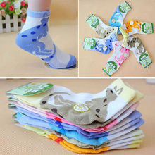Baby Cute Soft Unisex Children Cotton Girls Boys Anti slip Slippers Sock Fit 3 5 Years
