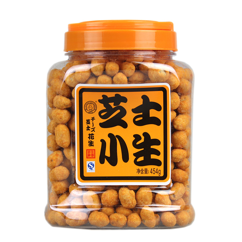 Free shipping chinese food chinese snacks delicious cheese flavor peanuts buy direct from china 454g 2F68