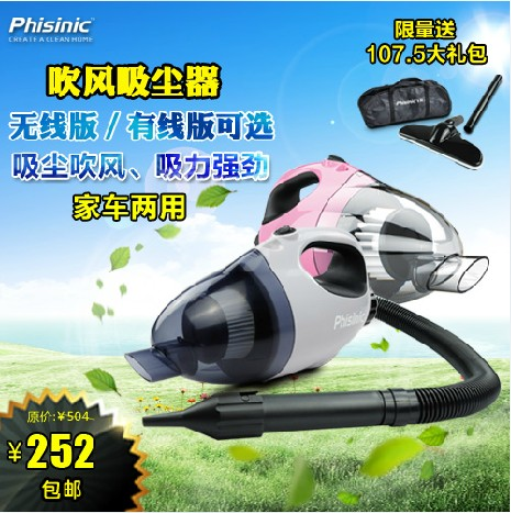 Household bs1800 car wireless vacuum cleaner portable hand-held mini small pet mites(China (Mainland))