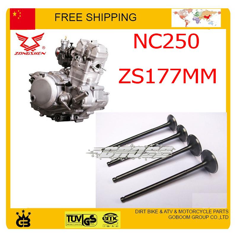 NC250 vavle 4 vavles 250cc zongshen engine parts 250cc engine vavle zongshen engine vavle