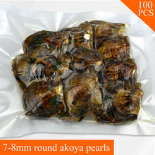 Charming women Mixed 4 colors 7-8mm round akoya pearls in oysters 100pcs ,10pcs in one vacuum bag, est choice at a party(China (Mainland))