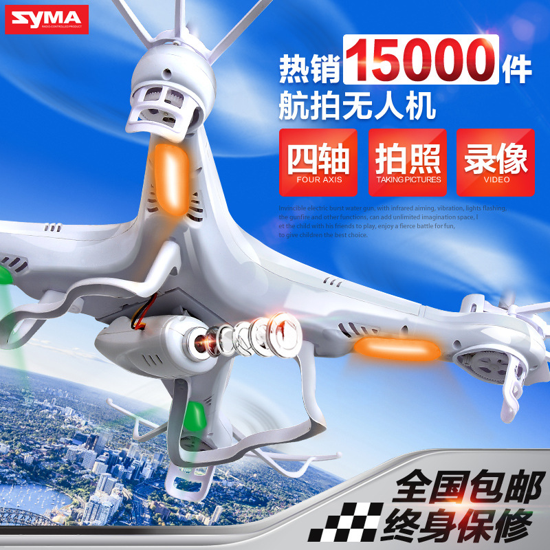 Free Shipping HD aerial quadrocopter four-channel remote control airplane remote control drone a six-axis gyroscope(China (Mainland))