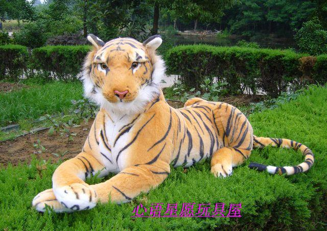 stuffed animal 145cm plush tiger toy about 57 inch simulation tiger doll great gift w014(China (Mainland))
