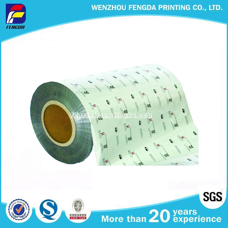 China Supplier Food Packaging Plastic Roll Film China Wholesale(China (Mainland))