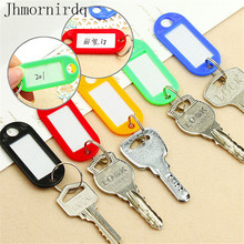 100Pcs cheap plastic keychain tags plastic key chain tags personalized with custom name wholesale lot hotel keychain tag(China (Mainland))
