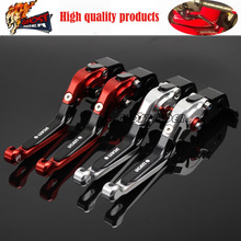For DUCATI MULTISTRADA 1200 DVT 2015 Motorcycle Accessories CNC Aluminum Folding Extendable Brake Clutch Levers