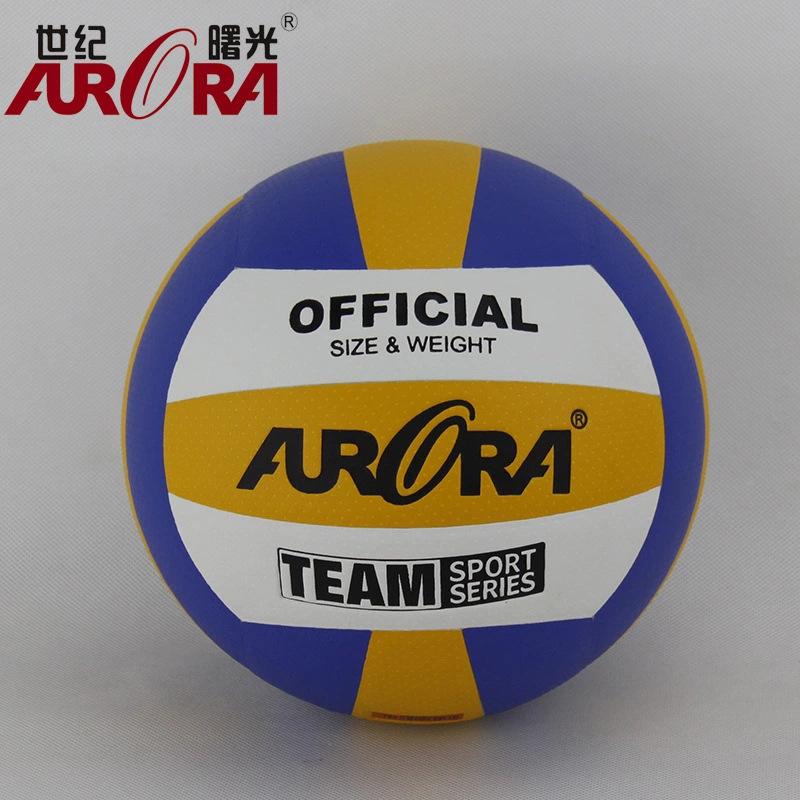 Size 5 PUskin Volleyball Ball Mva200 Outdoor Beach Volleyball Ball Handball Men And Women Training Volleyball And Handball Sport(China (Mainland))