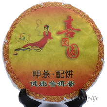 357g Ripe Puerh,Royal Pu'er Tea,Good Quality Puer tea,Full of Tea bud, A2PC90, Free Shipping