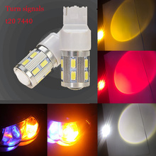Buy 2pcs T20 W21W 7440 WY21W 16 LED 5630 5730 SMD car Backup Reserve Lights auto brake light fog lamps 12V red yellow white 2X for $4.79 in AliExpress store