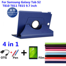 """360 Rotating Litchi skin Leather case capa para cover for Samsung Galaxy Tab S2 T810 T815 9.7"""" Tablet cover+film+stylus+OTG"""