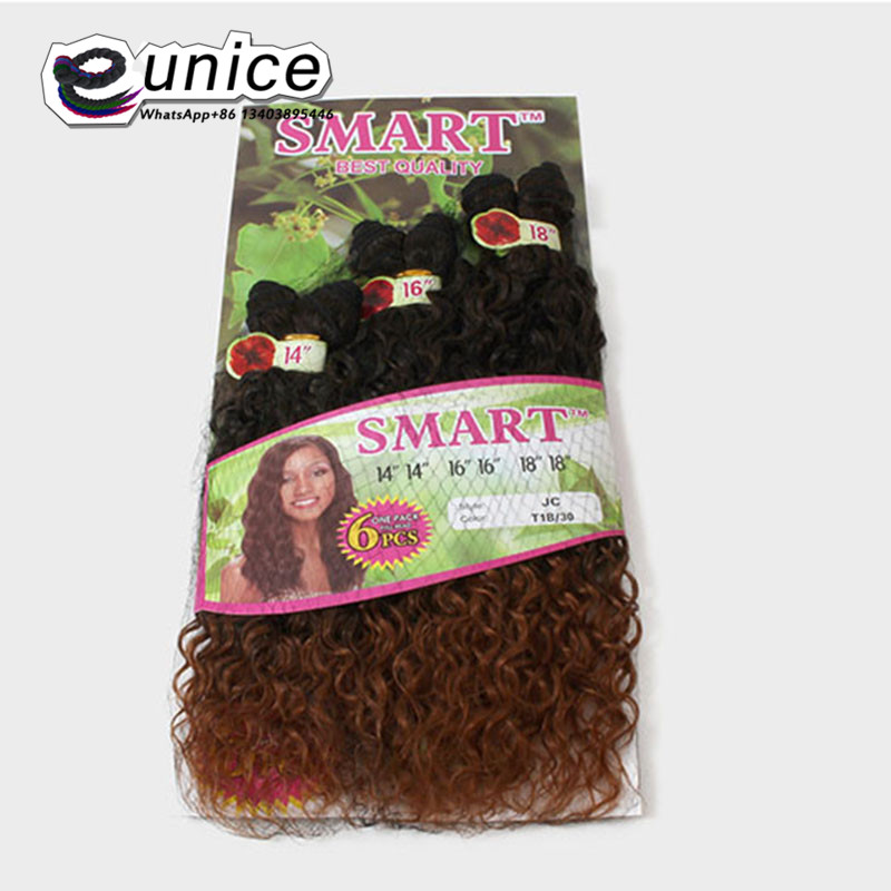 Jerry Curly Weave Hair Extension Sew in Synthetic weaving Wefts (41)