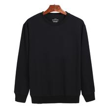 Fashion Design Cotton Black/Gray Mens Long Sleeve Hoodies Mens Hip Hop Hoodies to Street Wear Style Harajuku Sweatshirt Black