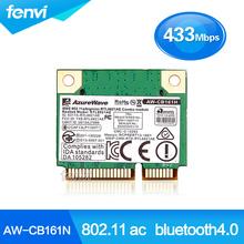 Azurewave Realtek RTL8821AE 802.11AC 433Mbps WiFi Bluetooth 4.0 Combo AW-CB161H half Mini PCI-e bluetooth Wireless wifi card(China (Mainland))