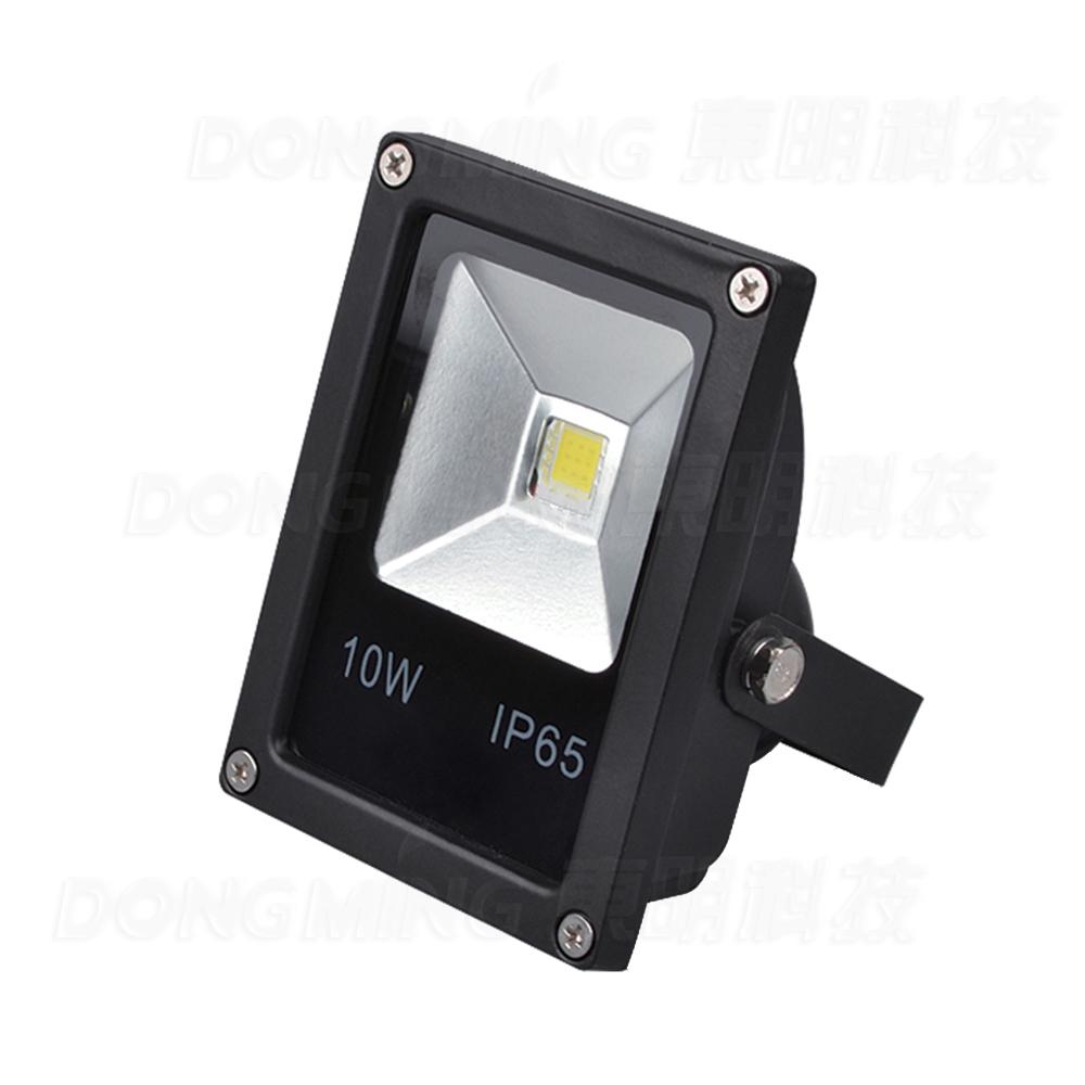 popular outdoor flood light covers buy cheap outdoor flood light