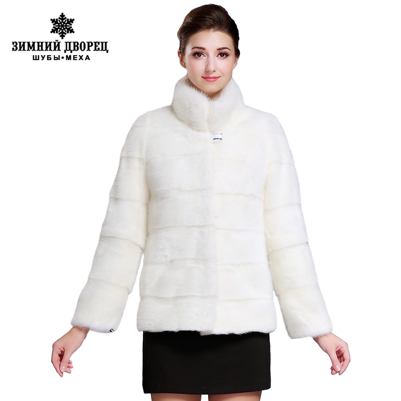 Online Buy Wholesale 2016 mink coats from China 2016 mink coats ...