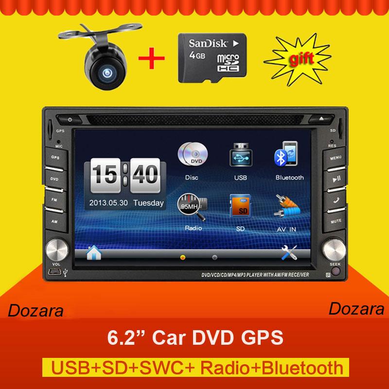 2din car dvd radio GPS Navigation Bluetooth 2 DIN universal for x-trail Qashqai juke for nissan Stereo Radio headunit USB/SD(China (Mainland))