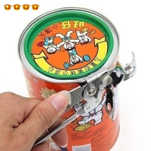 Tc9.9 at home multifunctional can opener portable bottle opener tool 7165
