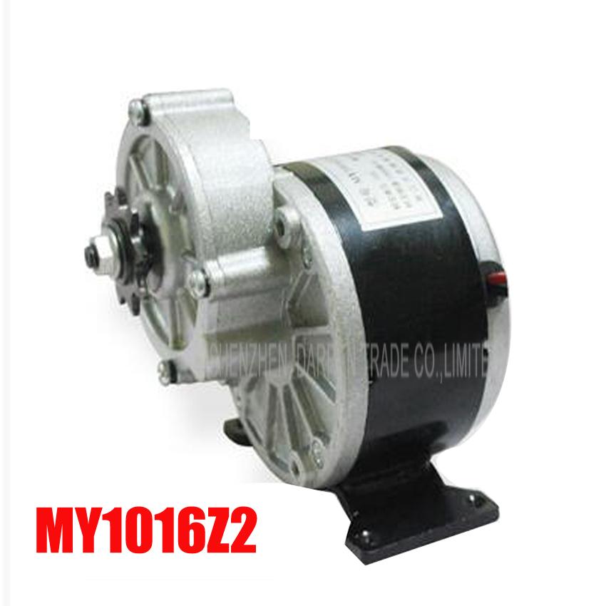 Фотография Free by DHL 1PC Hot  250w 24v gear motor ,brush motor electric tricycle ,DC gear brushed motor,Electric bicycle motor, MY1016Z2