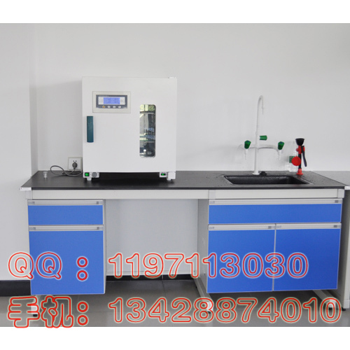 Wood test side table / console / laboratory furniture / equipment / wood-edge experiment station / site physical(China (Mainland))