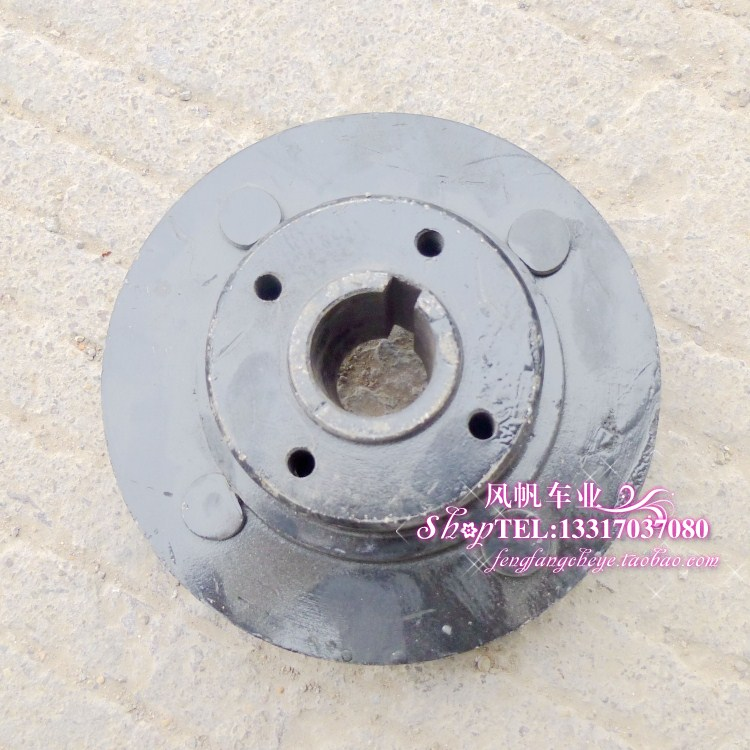 After the big beach wheel hub bridge anchor seat differential ATV accessories modified disc(China (Mainland))