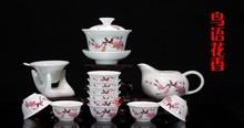 Fine bone china tea set special offer free shipping wholesale ceramic tea cup Kung Fu Tea Set Tools