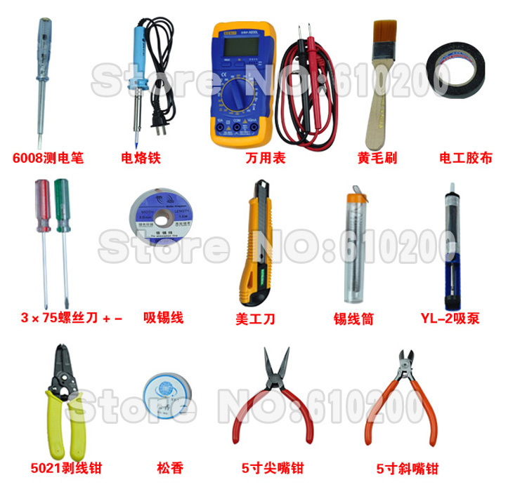 Basic Electrical Tools List Names