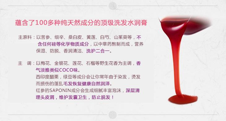 Компании LG топ крем для губ YUNGO шампунь без кремния мыть в сочетании 250 мл