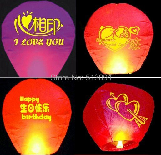 300pcs/lot Different Colors Design Wishing Lamp Fire Sky lantern for outdoor party Paper Balloon with free shipping(China (Mainland))