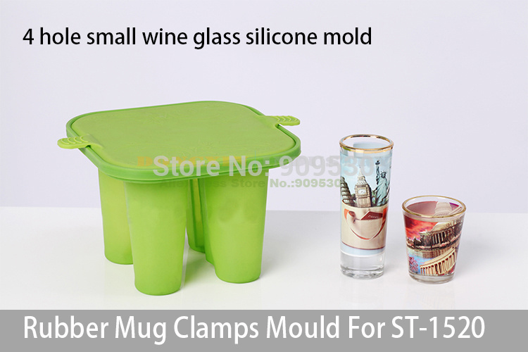 4 Hole Small Wine Glass Silicone Mold For ST-1520 3D Mini Sublimation Transfer Machine(China (Mainland))