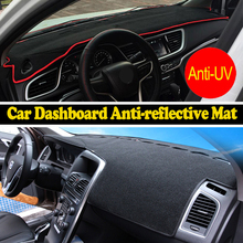 Buy Car dashboard cover mat Audi Q5 2009-2016 years Left hand drive dashmat pad dash covers auto dashboard accessories for $20.24 in AliExpress store