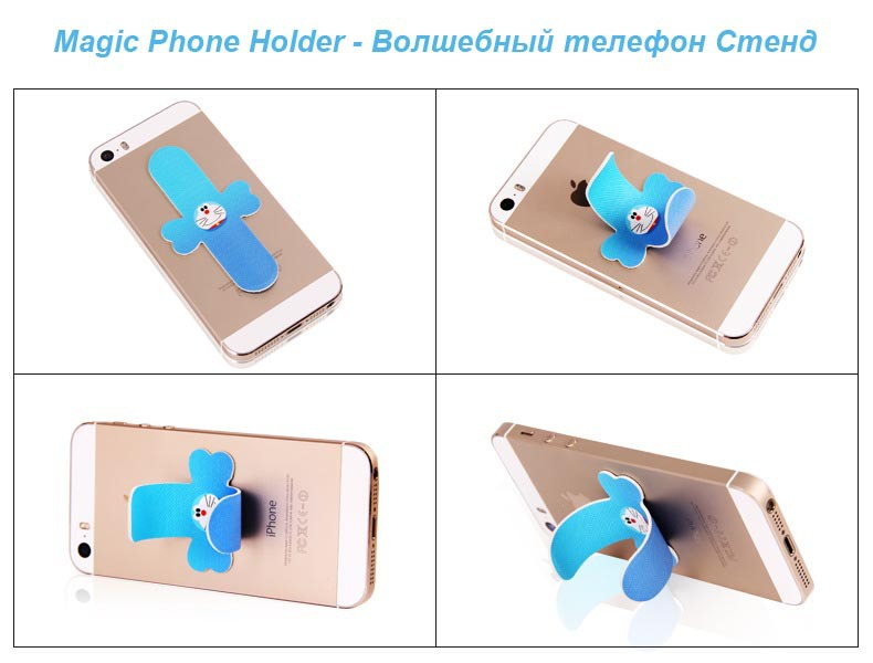 magic Mobile Cell Phone Stand, super stable for Smartphone for iPhone dock desk braket slap holder paste stick on cellphone(China (Mainland))