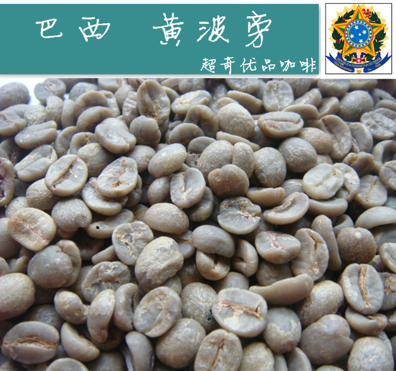 Free shipping 1kg High quality product coffee beans coffee beans green slimming coffee bean lose weight