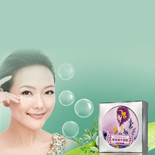 Be Golden Snail Cream Dark Circles Wrinkles To Black Rim Of the Eye Cream 30g Firming Whitening Ageless Products Face Care(China (Mainland))