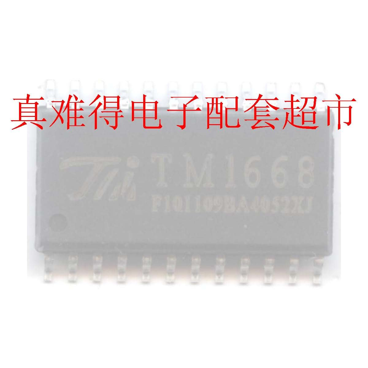 TM1668 LED drivers control the dedicated circuit(China (Mainland))