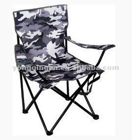 folding beach chair with carry bag(China (Mainland))