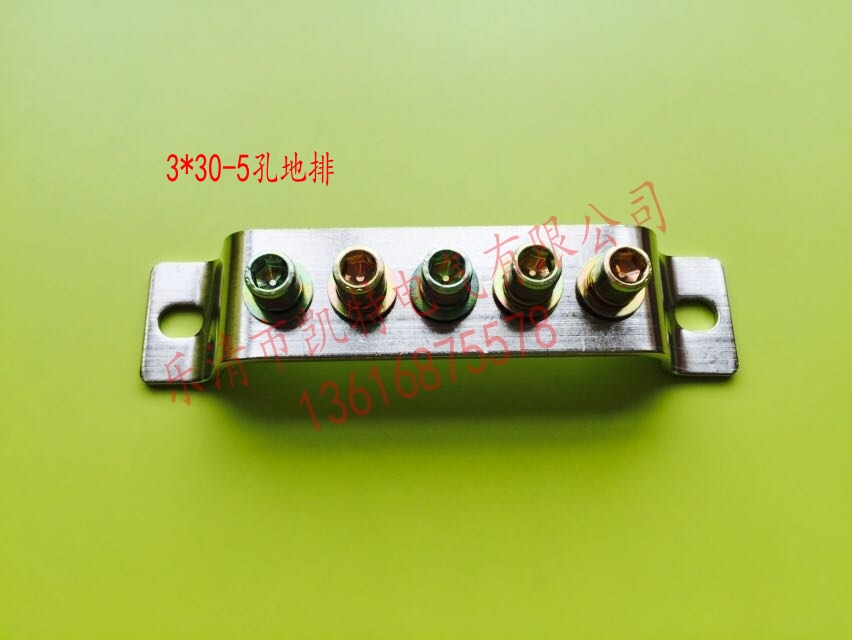 5 hole row specification 3.0 thick * 30 wide, zero ground terminals, copper grounding, Grounding Bar(China (Mainland))