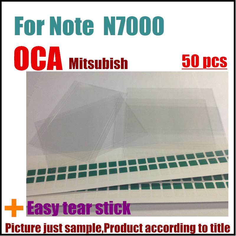 50pcs For samsung galaxy note N7000 i9220 oca film for Mit formitsu Rohs OCA Optical Clear Adhesive