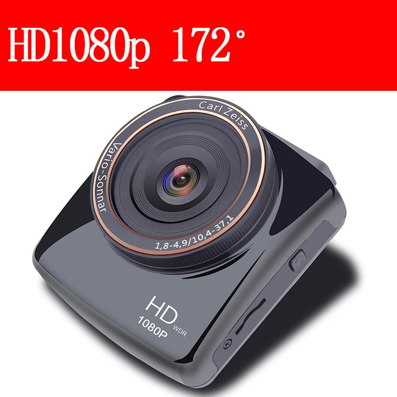 Novatek mini car camera dvr parking recorder video registrator camcorder full hd 1080p night vision dvrs carros 170 degree(China (Mainland))