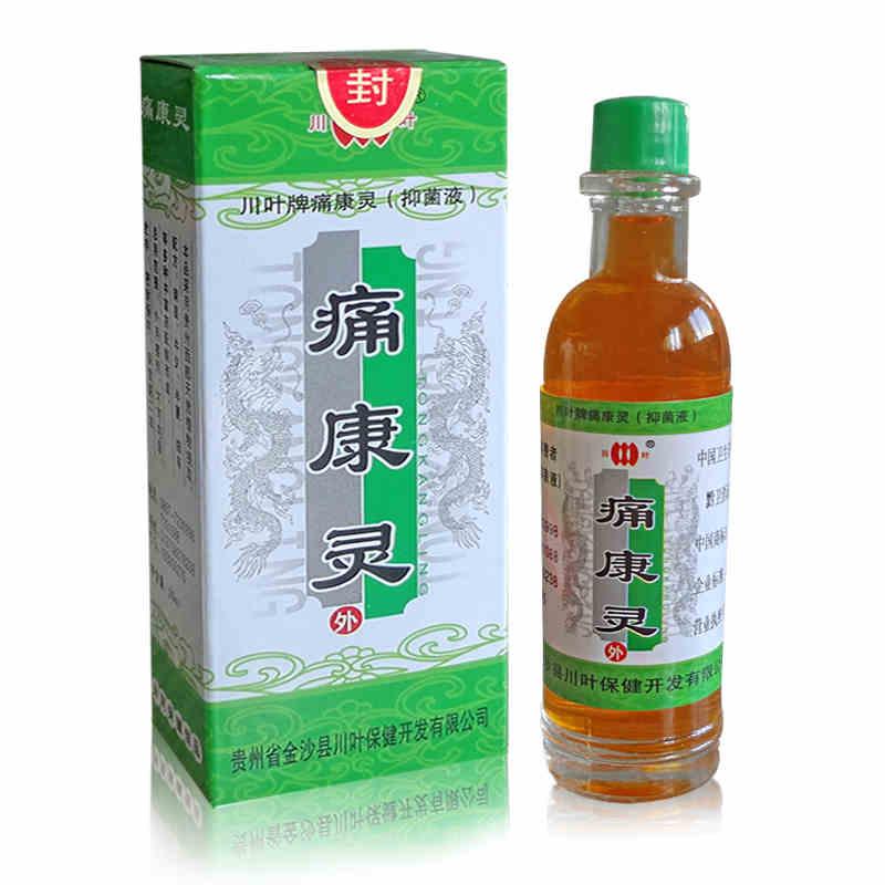 китайский спрей для суставов grass collection