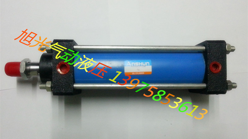 Authentic ANSHUN pneumatic components hydraulic cylinder light MOB63 * 25/50/100/200/300(China (Mainland))
