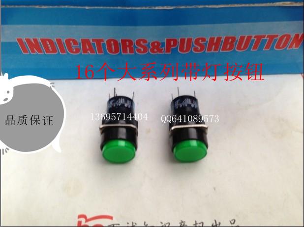Wholesale Shanghai two workers LA39E16 AL6LA1611D illuminated pushbutton switch 16<br><br>Aliexpress